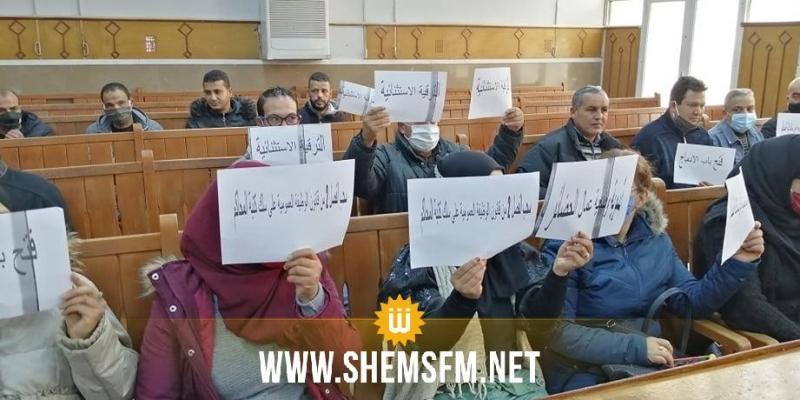 القصرين: أعوان وإطارات العدلية يدخلون في إضراب مفتوح