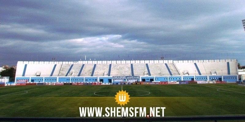 US Monastir reçoit Fasil Ketema au stade Ben Jannet