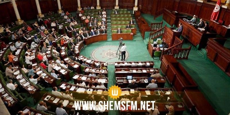 البرلمان: حالة من التشنج واتهام وزير المالية بتقديم معلومات مغلوطة