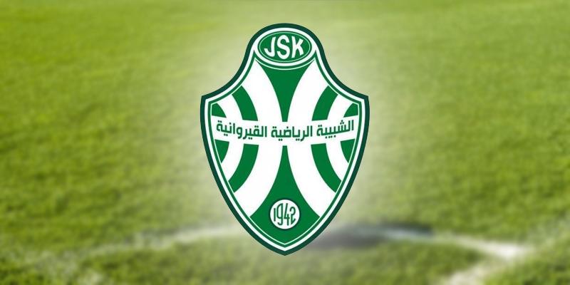 JSK : la sanction d'interdiction de recrutement levée jeudi