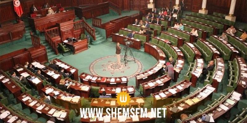 لجنة المالية تقترح التصويت على مشروع قانون المالية التعديلي يوم 27 نوفمبر الجاري