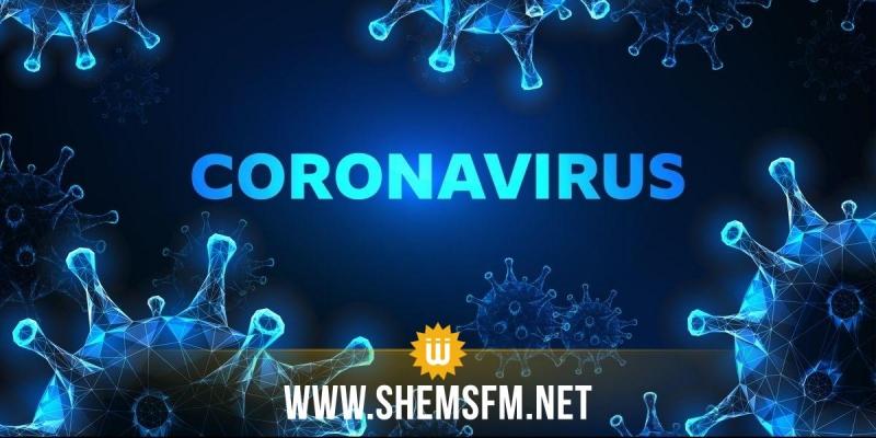 أريانة: 80% نسبة الشفاء من فيروس كورونا