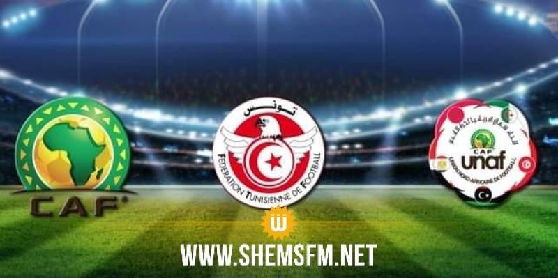 تونس تستعد لإحتضان الدورة الترشيحية لكأس افريقيا للأواسط