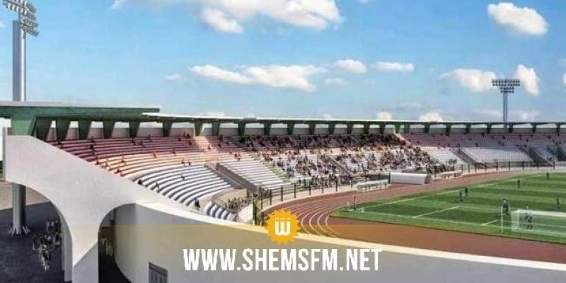 رابطة الأبطال: النادي الصفاقسي يستضيف منافسيه في ملعب الطيب المهيري