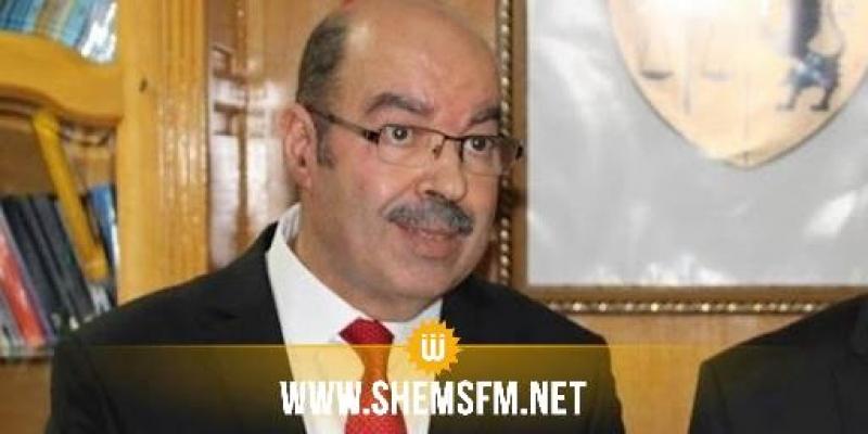 رفع الحصانة عن الرئيس الأول لمحكمة التعقيب