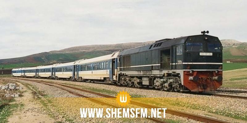 غدا: توقف القطارات من تونس نحو باجة وجندوبة وغار الدّماء