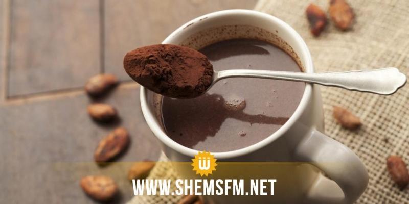 دراسة حديثة: شرب ''الكاكاو'' يرفع مستوى الذكاء