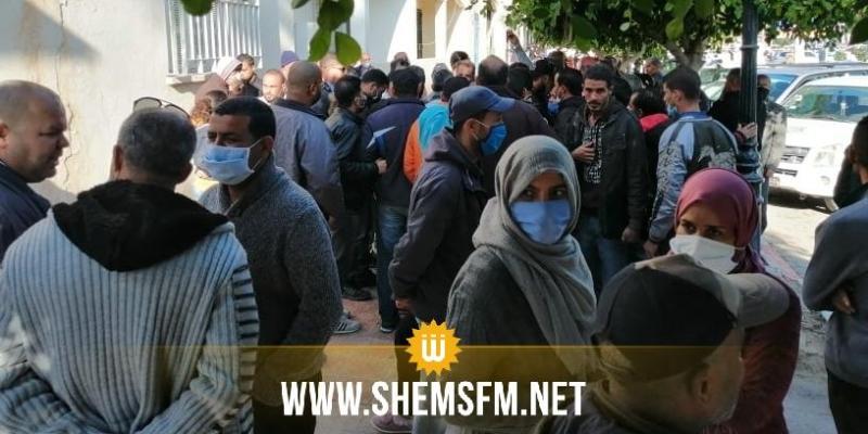 قفصة: إحتجاجات في عدد من المعتمديات على خلفية قرارت المجلس الوزاري الخاص بالجهة