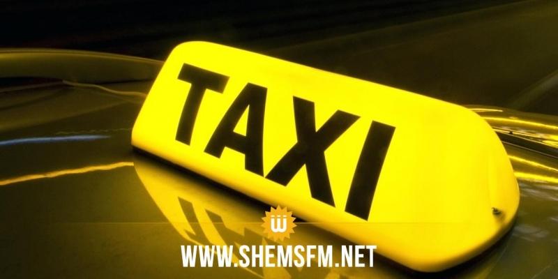 المنستير: اتحاد الصناعة والتجارة يدعو أصحاب سيارات التاكسي إلى التوقف عن استعمال قوارير الغاز