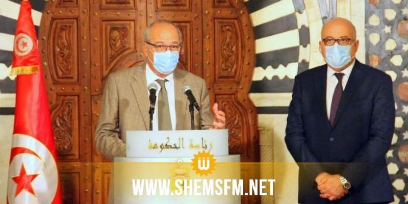 الوزير: توفر التلقيح في تونس سيكون خلال شهر أفريل أو جوان من سنة  2021