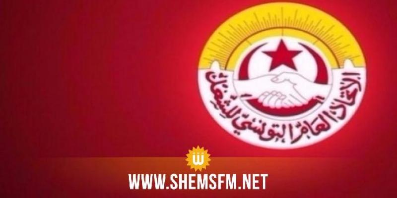 الذكرى 8 لأحداث الرش: اتحاد الشغل بسليانة يطالب بتنفيذ قرارت سابقة ويلوح بالتصعيد