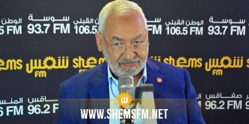 الغنوشي: ندعم مساعي الحوار بين التونسيين سواء كان من طرف رئيس الدولة أو اتحاد الشغل أو الأحزاب