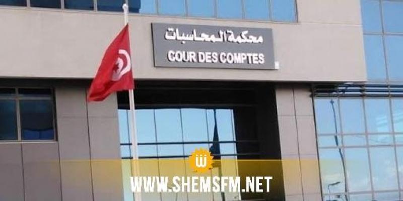 بوفايد: ميزانية محكمة المحاسبات تقدر بـ 25.719 مليون دينار