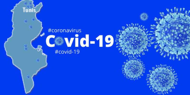 تسجيل 48 وفاة جديدة و1094 إصابة بفيروس كورونا في تونس