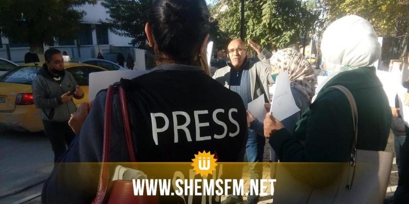 يوم الغضب: الصحفيون في الجهات يحتجون