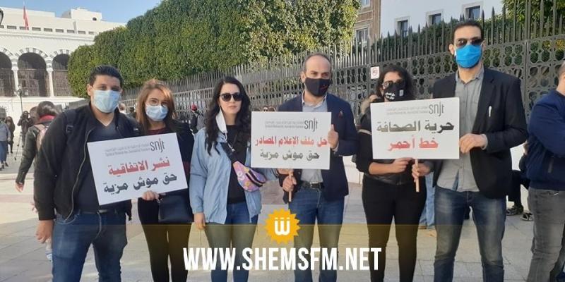 نقيب الصحفيين:'' سنواصل النضال حتى بعد الإضراب العام ولا للمساومة على الاتفاقية القطاعية''
