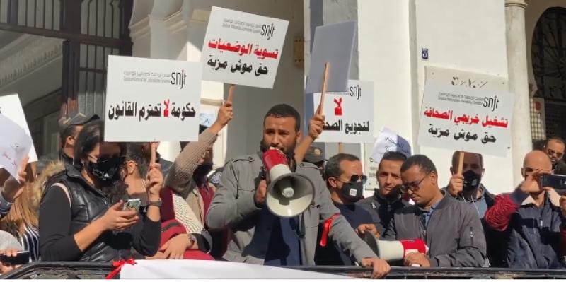 Président SNJT : « le militantisme se poursuivra même après la grève du 10 décembre »
