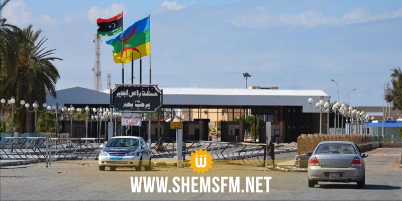 بن قردان: إطلاق سراح 19 تونسيا تم ايقافهم بليبيا وعودتهم اليوم عبر معبر راس الجدير