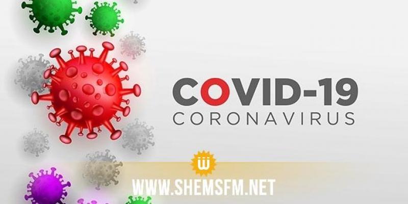 67453 حالة شفاء من فيروس كورونا في تونس