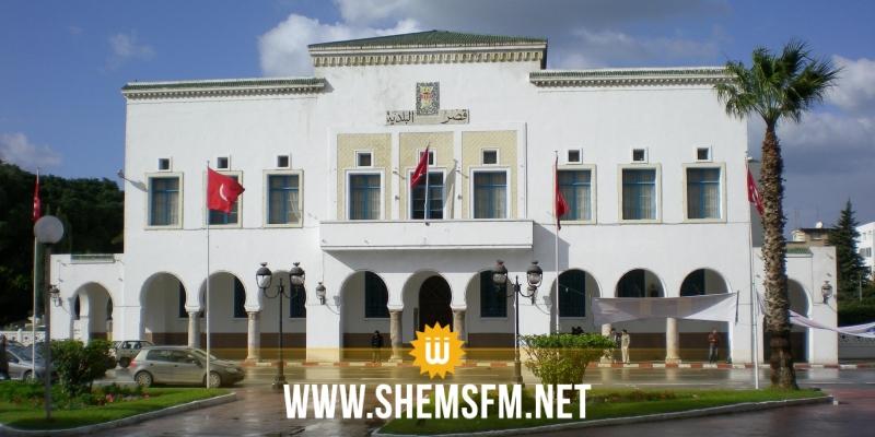بسبب كورونا: غلق الدائرة البلدية بباردو
