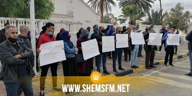 المظيلة:  وقفة احتجاجية امام مقر المعتمدية