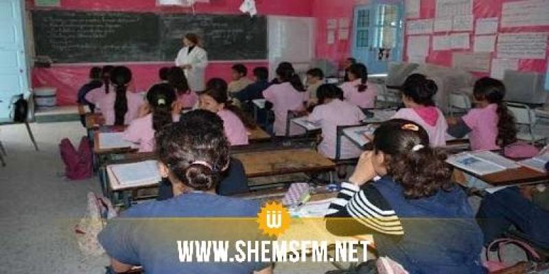 مسؤول بوزارة التربية: إمتحانات الإبتدائي ستشمل كل ما تمت دراسته بما في ذلك فترة التدارك