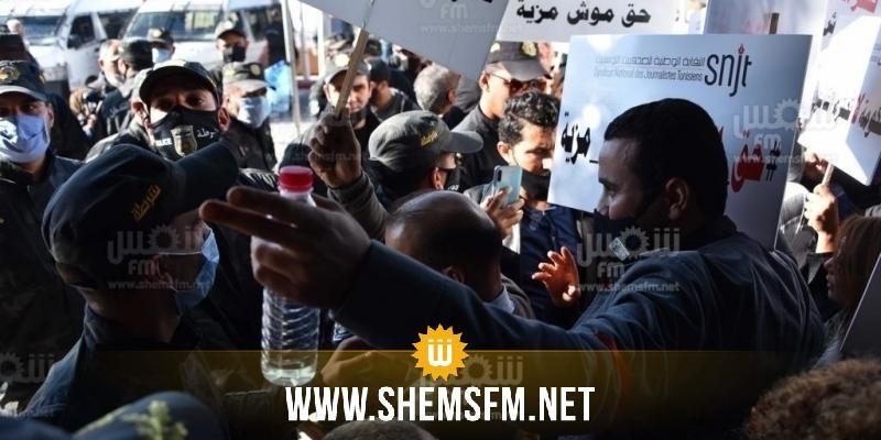 Le SNJT tient le gouvernement pour responsable des agressions ayant ciblé jeudi les journalistes