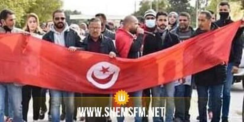 معتمدية السرس : مسيرة احتجاجية لأهالي للمطالبة بحقهم في التنمية و التشغيل