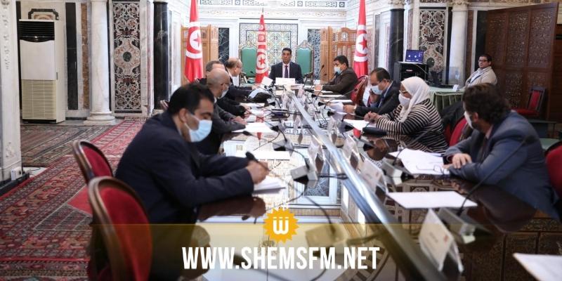 مشروع ميزانية الدولة: مكتب البرلمان يُحيل تقرير لجنة المالية على الجلسة العامة غدا السبت