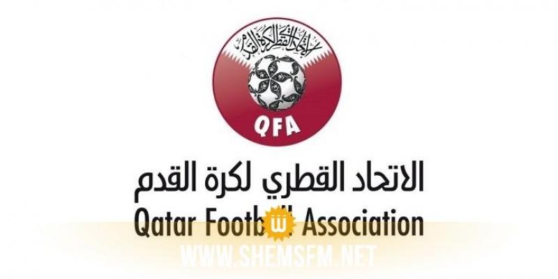 الاتحاد القطري يسلم متطلبات الضمان الحكومي لاستضافة كأس آسيا 2027