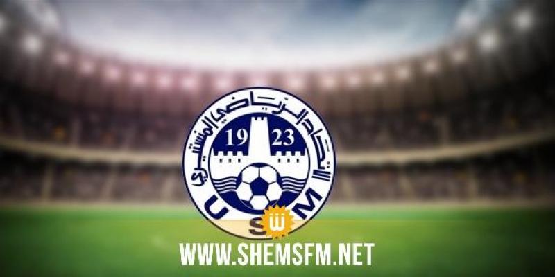 كأس الكاف: الاتّحاد المنستيري يفوز في أوّل ظهور أفريقيّ