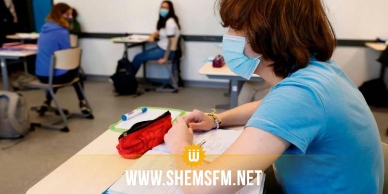 كورونا: عدد الإصابات بالوسط المدرسي يرتفع الى  3194  إصابة