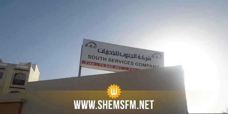 تطاوين: اتحاد الشغل يدعو العاملين بشركة الجنوب للخدمات إلى الاعتصام