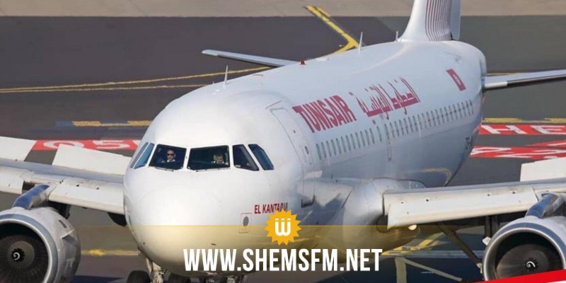الخطوط التونسية: تراجع عائدات النقل بـ67%