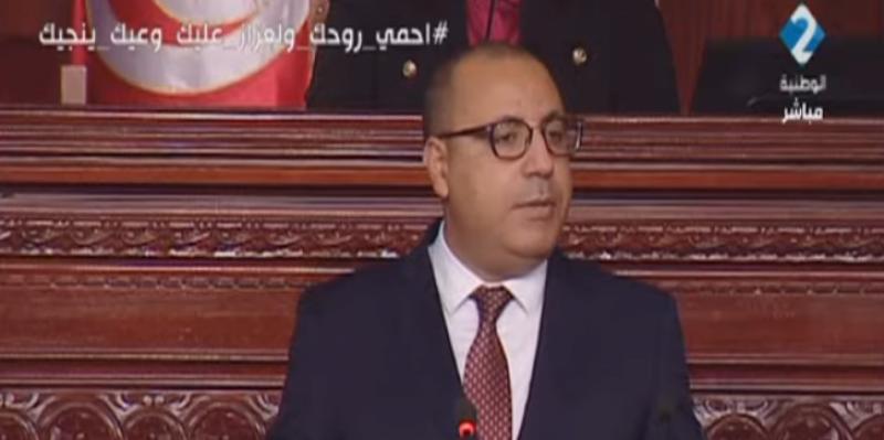 هشام المشيشي: 'قررنا الإبقاء على الحدود مع ليبيا والجزائر مفتوحة مهما كانت الظروف'
