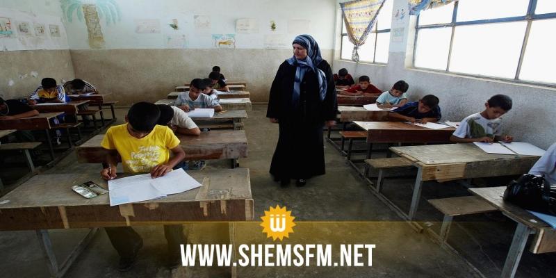 العراق: إنطلاق العام الدراسي بعد 3 أشهر تأخير والحضور يوما واحدا في الأسبوع