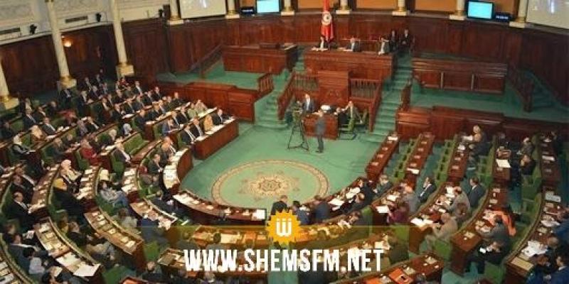 البرلمان: إستئناف الجلسة العامة المخصصة للنظر في مشروع ميزانية الدولة