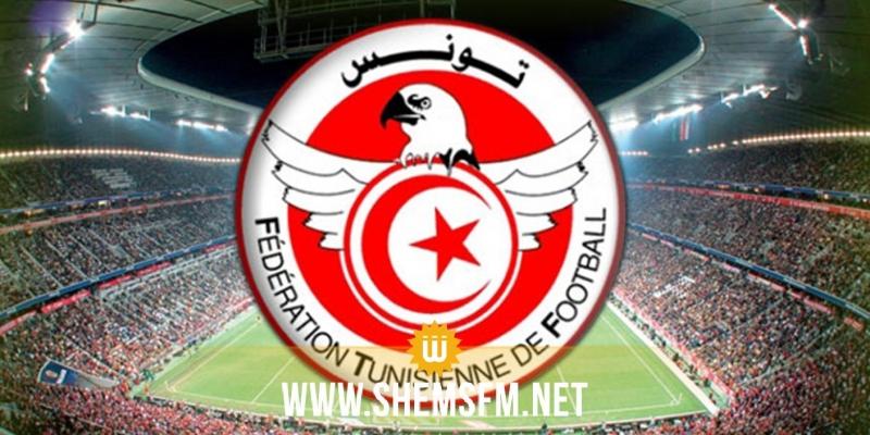 الرابطة 1 لكرة القدم: موعد لعب الجولة الأولى وتعيينات مقابلات الباراج لمعوض الشابة