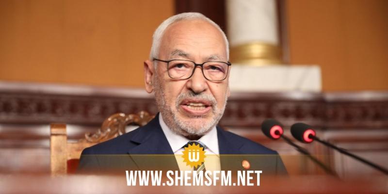 راشد الغنوشي: 'البرلمان قلص من ميزانيته تضامنا مع الشعب في فترة صعبة تمر بها البلاد'