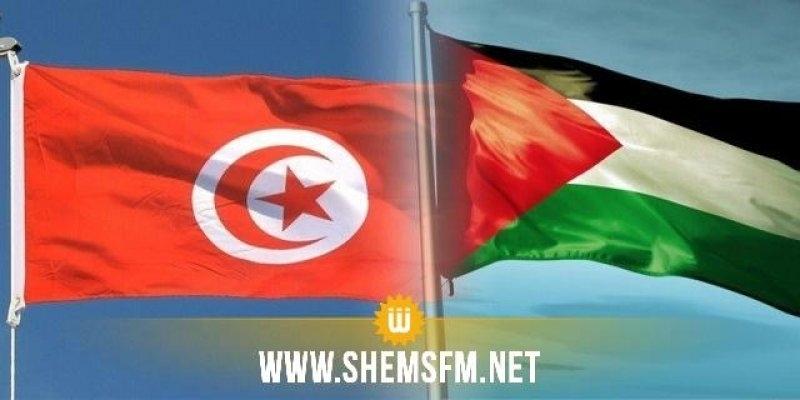 تونس تؤكد مجددا دعمها الثابت للقضية الفلسطينية