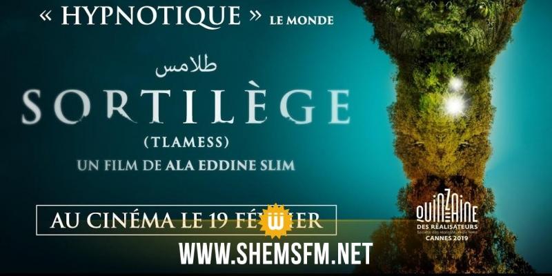 Festival du film arabe de Zurich : « Sortilège » d'Aleddine Slim remporte le prix du meilleur film