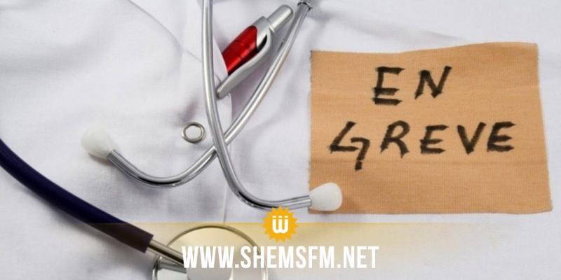 الأطباء العامّون بالمستشفيات في إضراب بـ4 أيام