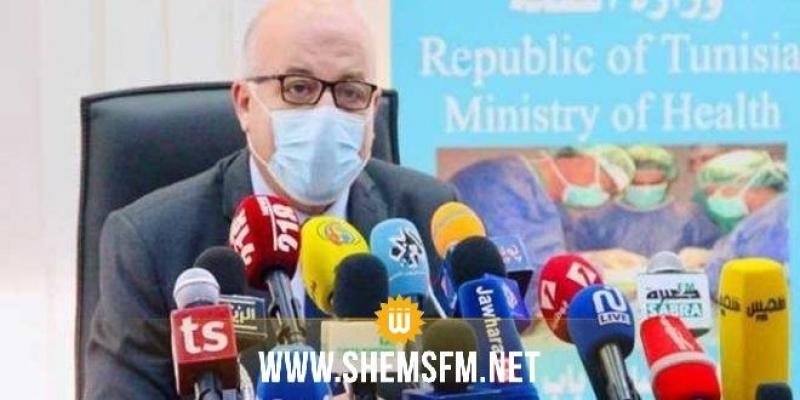 وزير الصحة: إمكانية تسجيل الذروة بالإصابات بكورونا في منتصف ديسمبر