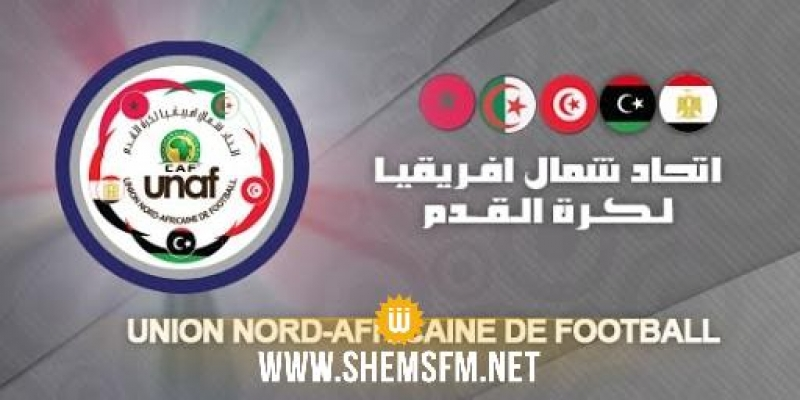 من 13 إلى 28 ديسمبر في تونس: نتائج قرعة مباريات الدورة الترشيحية للـ'كان' لمنتخبات أقل من 20 سنة