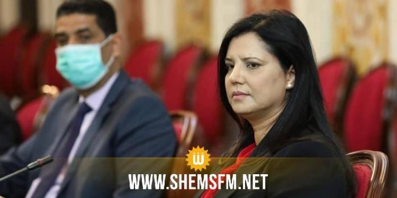 سميرة الشواشي : ''البرلمان لا يسمح بأي تدخّل يمس من شخص أي عضو من الحكومة''