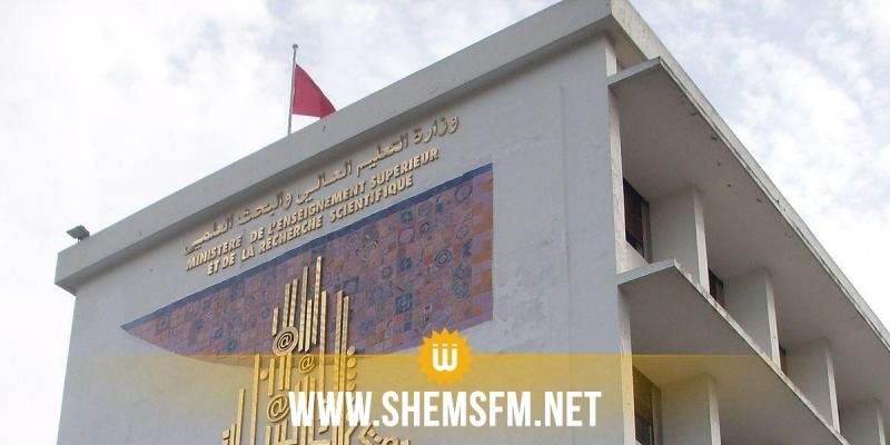 وزارة التعليم العالي: تدخل أمني وإستعمال الغاز المسيل للدموع لفك إعتصام الدكاترة المعطلين عن العمل