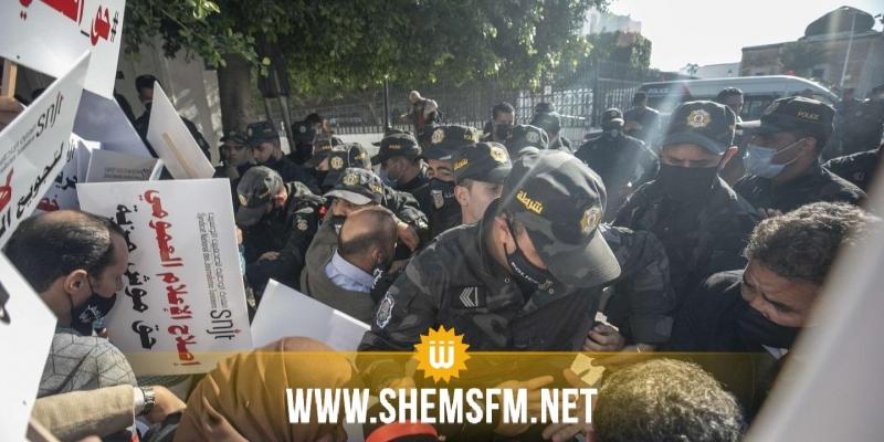 منظمات وجمعيات تندد بالعنف اللفظي والمادي الذي تعرض له الصحفيون أمام قصر الحكومة