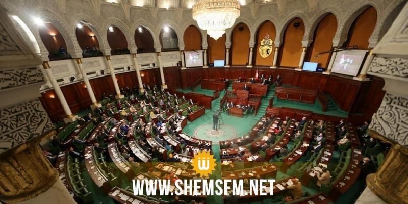 02 ديسمبر: وقفة احتجاجية لأعوان البرلمان وتحذير من إقحام الإدارة في التجاذبات السياسية