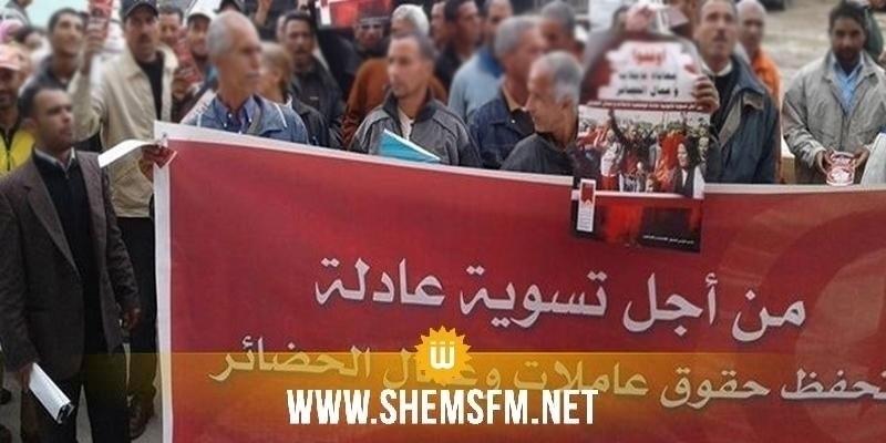 15 ديسمبر: يوم غضب لعمال الحضائر للمطالبة بالانتداب الإستثنائي لمن سنهم بين 45 و55 سنة