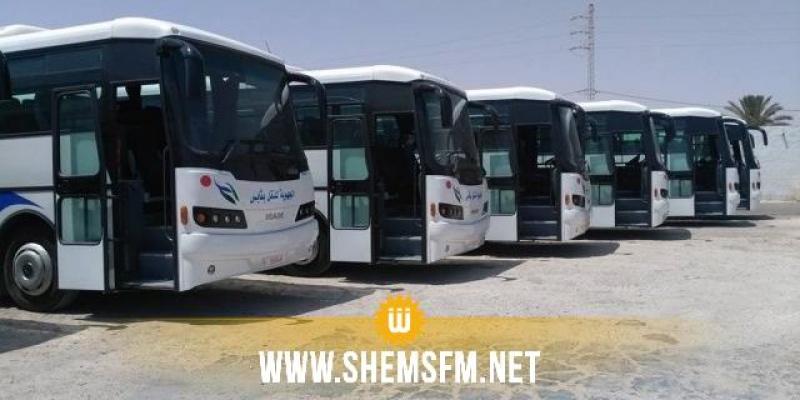 غدا: استئناف نشاط الشركة الجهوية للنقل بقابس فرع دوز